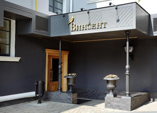 Vincent Hotel, Belgorod