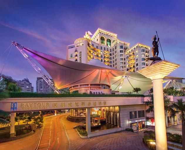 The Venice Raytour Hotel, Shenzhen