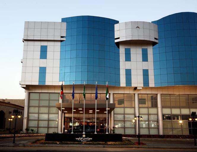 Golden Tulip Buraidah Al Qassim Hotel,
