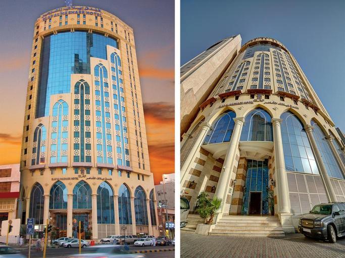 Elaf Al Mashaer Hotel Makkah,