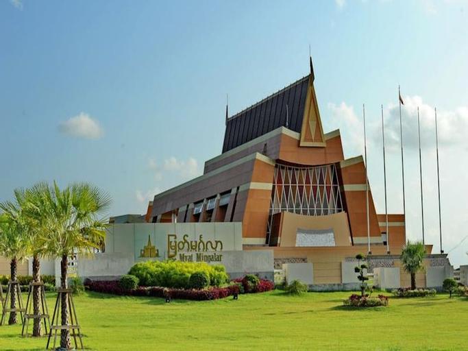 The Myat Mingalar Hotel, Naypyitaw