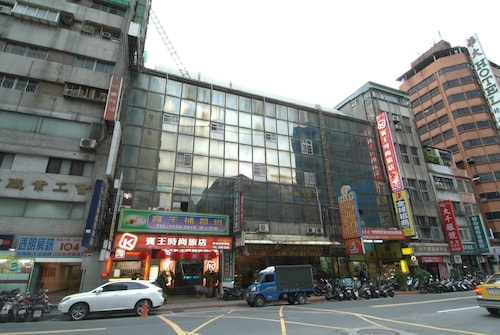 King Plaza Hotel, Taipei City