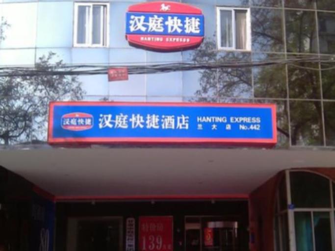 Hanting Hotel Lanzhou Lan Da Branch, Lanzhou