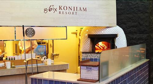 Konjiam Resort, Gwangju