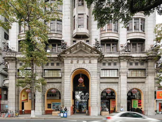 Nanfang Dasha Hotel, Guangzhou