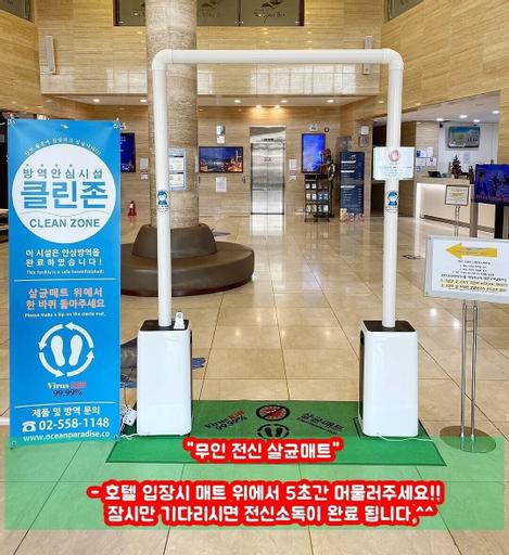 THE HOTEL SOO, Yeosu