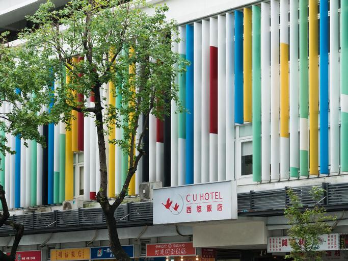 C U Hotel, Taipei City