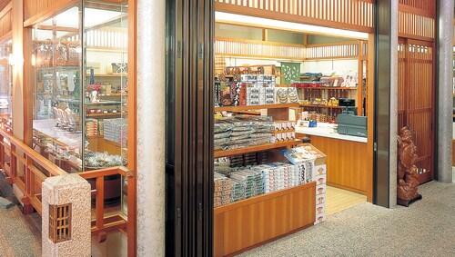 Isawa View Hotel, Fuefuki