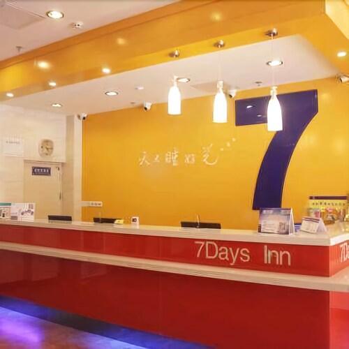 7 Days Inn, Huludao