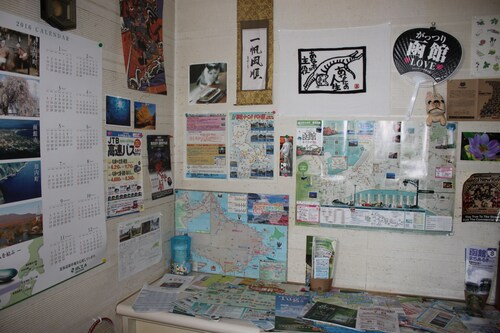 Dormitory Silsil, Hakodate