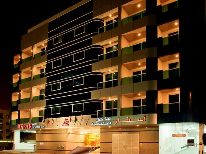 Asfar Hotel Apartment,