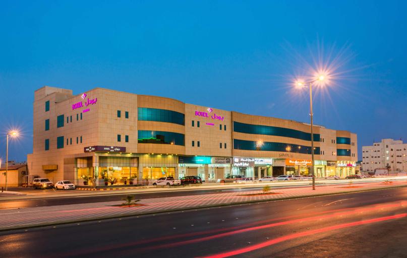 Boudl Buraydah Apartment,