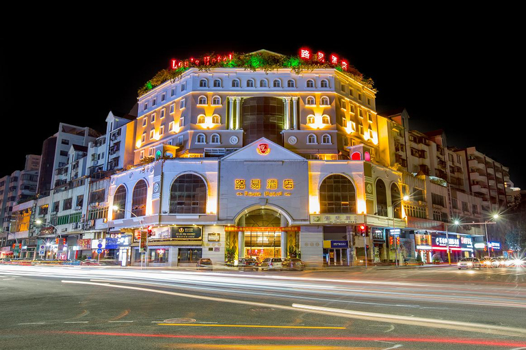 Zhongshan Louis Hotel, Zhongshan