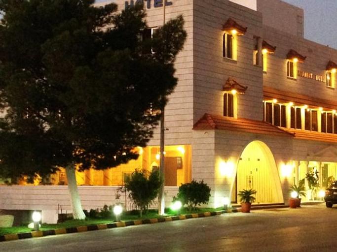 Al Anbat Hotel & Restaurant, Wadi Musa