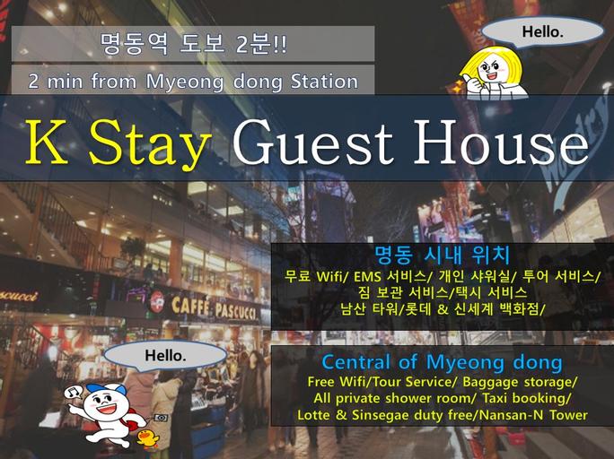K Stay Guest House Myeongdong 1st, Jongro