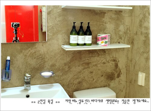Atelier Hostel, Suncheon