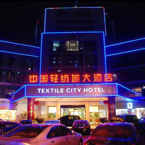 Jinjiang Inn Shanghai Qishen Road, Shaoxing