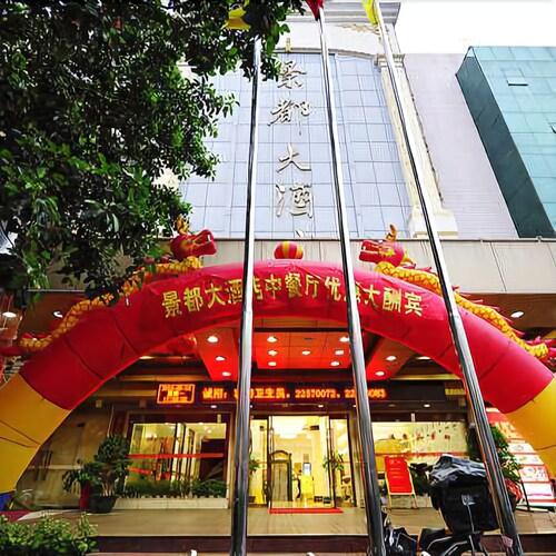 Vienna Hotel, Quanzhou