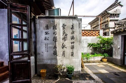Suzhou Arts Zhuangyuanfudi Pingjiang Rd, Suzhou
