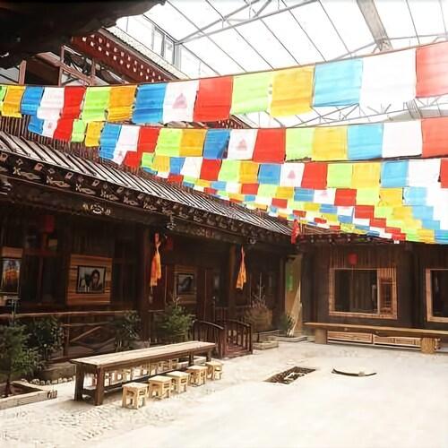 Deng Ba Youth Hostel, Dêqên Tibetan
