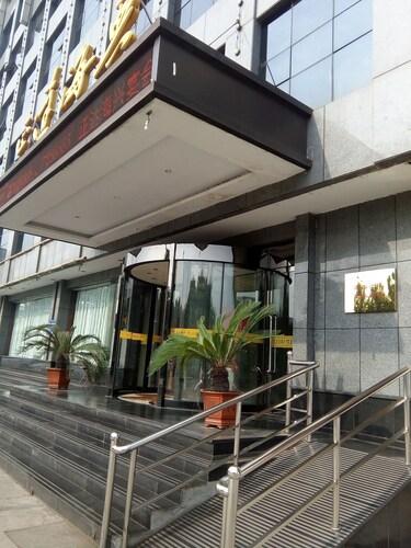 Jiexiu Zhengda Haixing Hotel, Jinzhong
