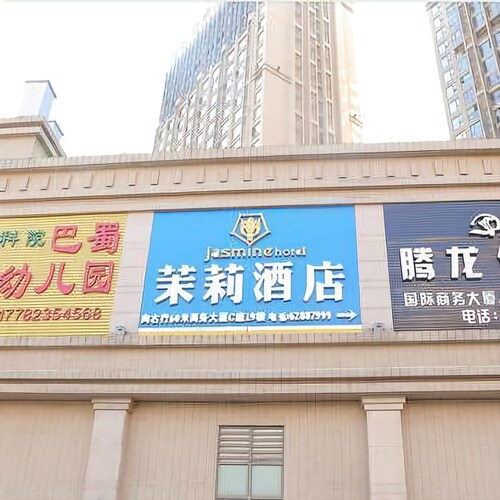 Jasmine Hotel, Chongqing