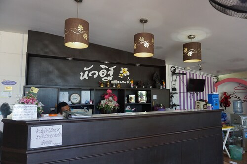 Hua It Mansion, Muang Nakhon Si Thammarat