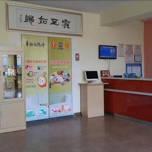 7 Days Inn, Jinan