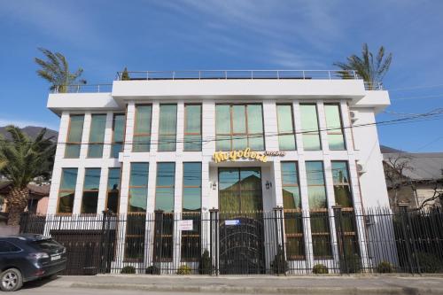 Hotel Medoviy, Gagra