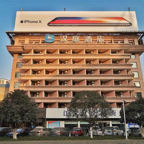 Hanting Hotel, Wuhan