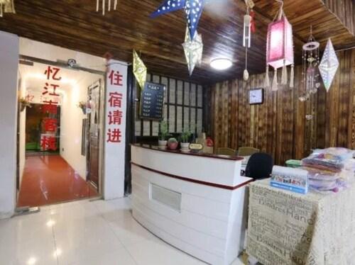Suzhou Tongli Yijiangnan Inn, Suzhou