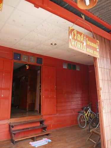 World Homestay, Muang Sukhothai
