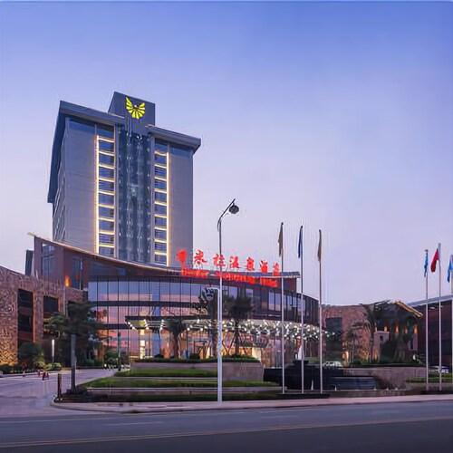 Smiler Hotspring Hotel, Fuzhou