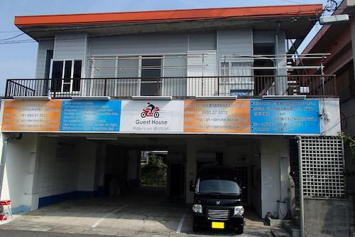 Guest House Rider's Inn Ibusuki, Ibusuki