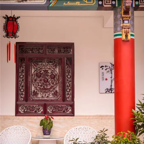 Beidouxing Inn, Dali Bai