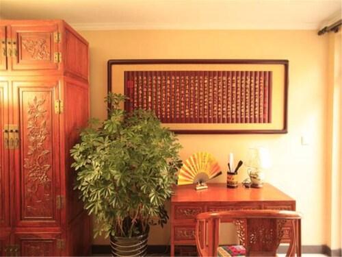 Beijing Bieyuan Couryard Hotel, Beijing