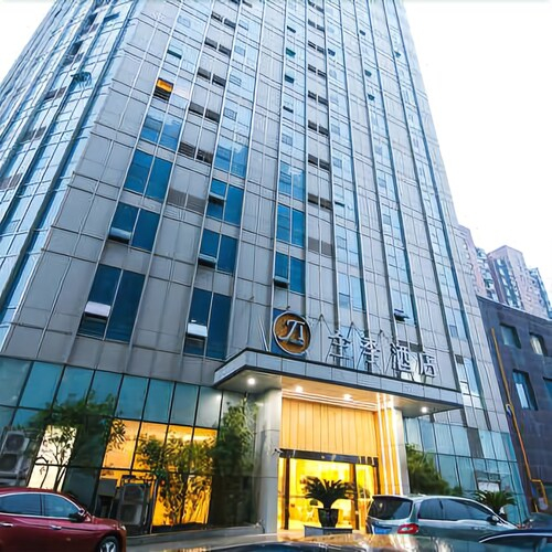 Ji Hotel Kunshan Development Zone East Qianjin Roa, Suzhou