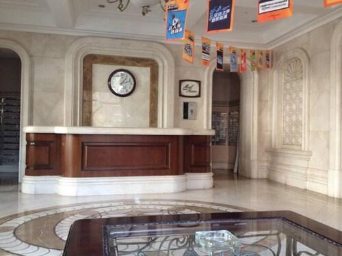 Dalian Xinghai Huijing Apart-Hotel, Dalian