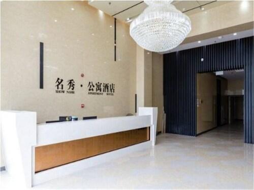 Weihai Showname Apartment Hotel, Weihai