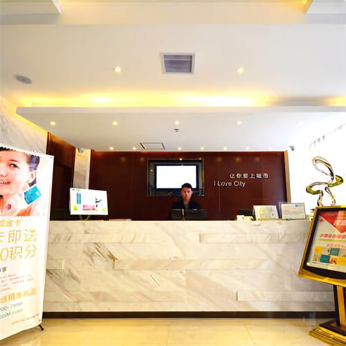 City Convenience Inn Changsha Gaoqiao Marketc, Changsha