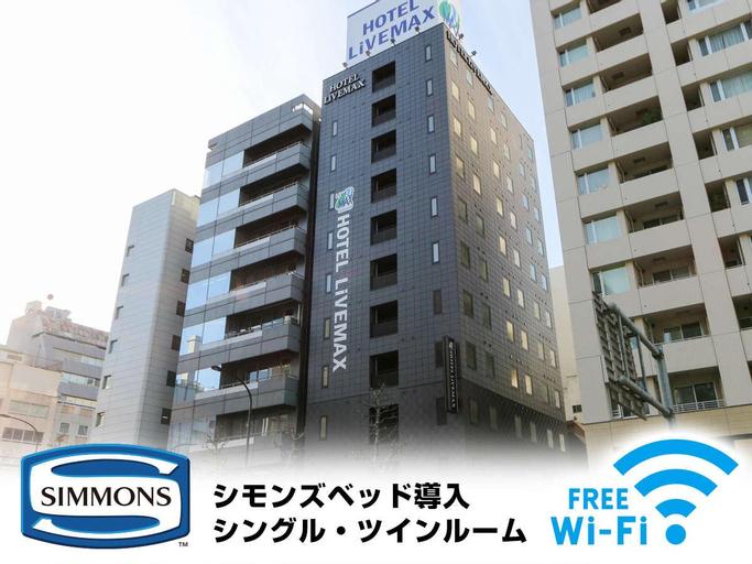 Hotel Livemax Kayabacho, Chūō