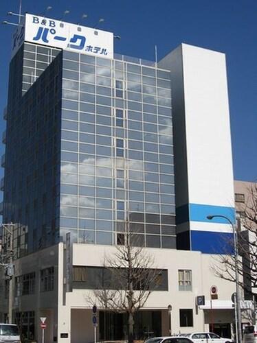B&B Park Hotel Kagoshima, Kagoshima