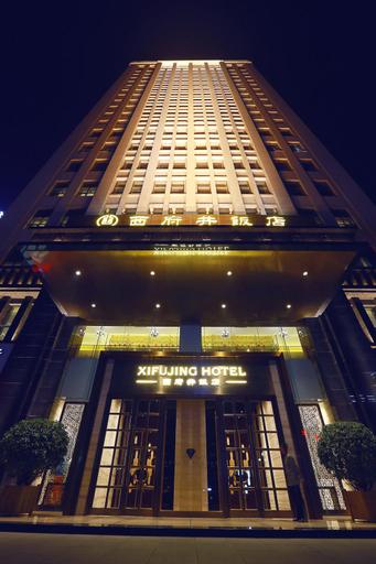 Yinchuan Xifujing Hotel, Yinchuan