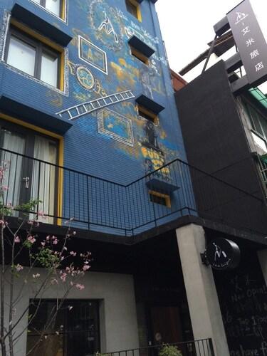 I'm Inn Taipei, Taipei City