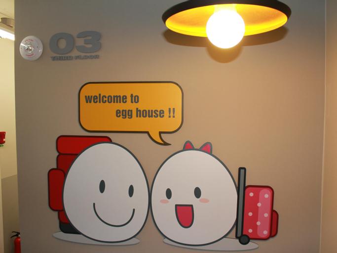 Egg House Namisum (Nami Island) Guest House, Gapyeong