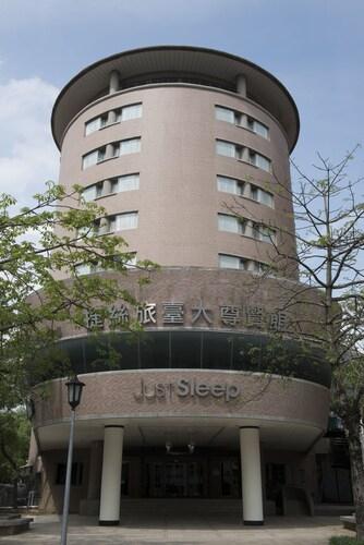 Just Sleep - NTU, Taipei City