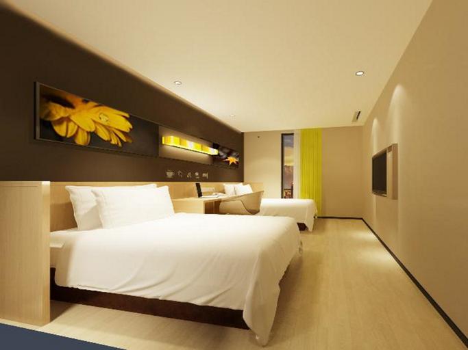 IU Hotel Suining Pedestrian Guang Fu Mansion Branch, Suining
