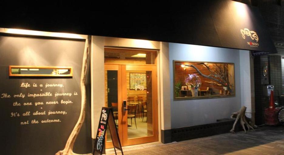 Bar and Hostel MONDO, Osaka