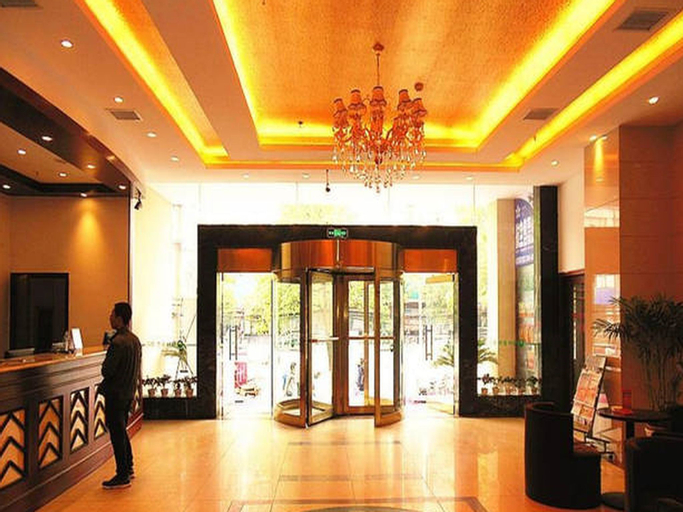 GreenTree Inn Nanchang Railway Station Zhanqian Road Express Hotel, Shangrao