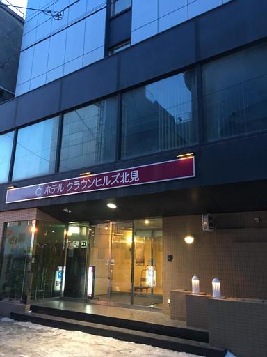 Hotel Crown Hills Kitami, Kitami